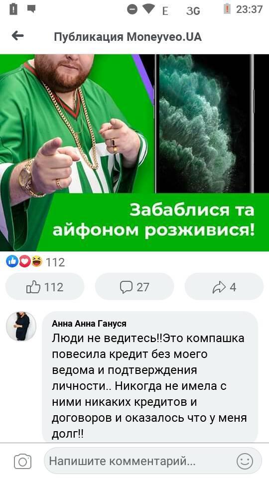 Почта банк саратов кредит наличными калькулятор