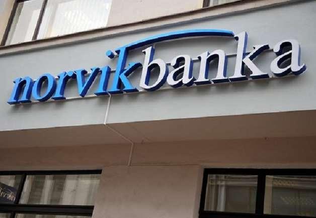вятка банк заплатить кредит